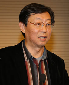 杨成钢教授研究方向及成果