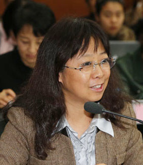 刘鸿雁研究员研究方向及成果