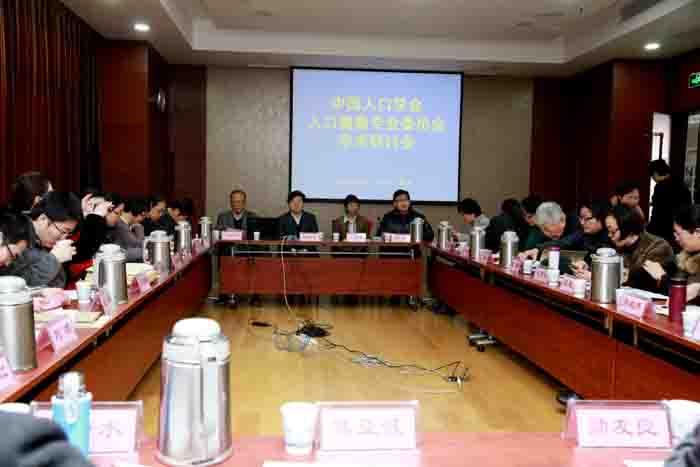 人口与发展委员会_卫生计生委副主任出席联合国人口与发展委员会第48届会议